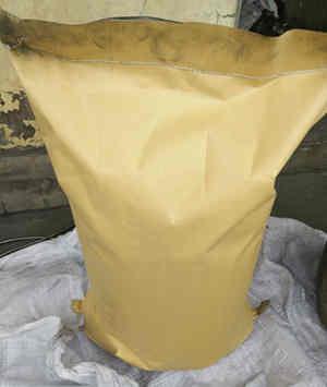 可膨胀石墨 石墨烯 超细导电石墨 石墨粉