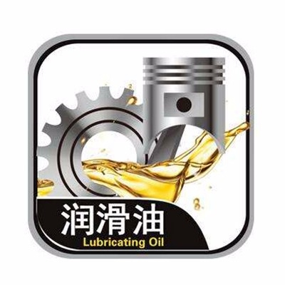 黄油、润滑油脂专用石墨粉