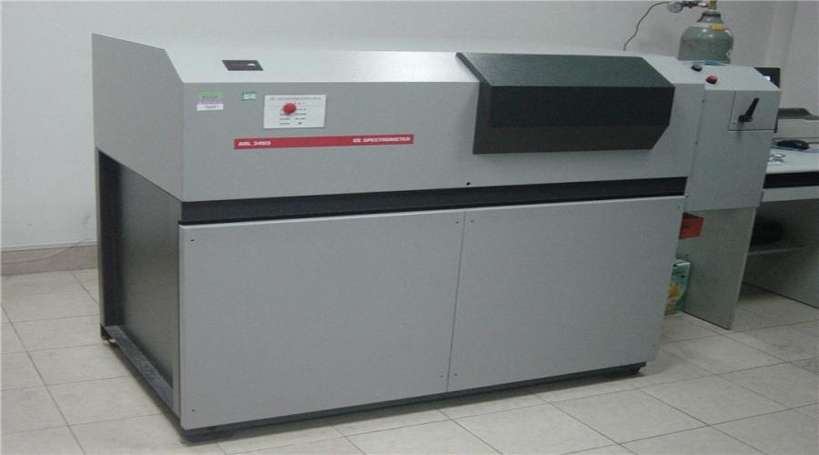 金属元素分析仪